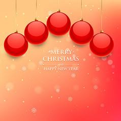 红色圣诞球贺卡AI矢量图素材模板