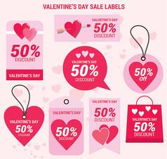 8款情人节销售标签AI矢量素材设计模板