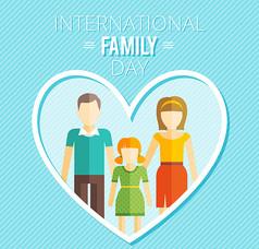 爱心中的家庭国际家庭日贺卡AI矢量设计图