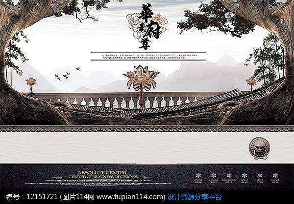 华尊府景地产广告