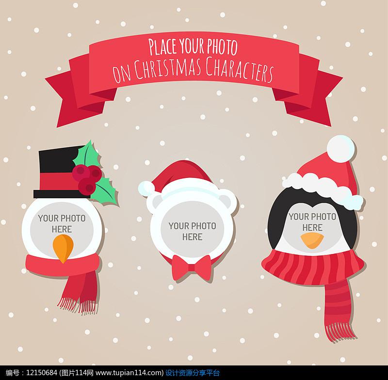 3款圣诞角色照片框AI矢量图设计图