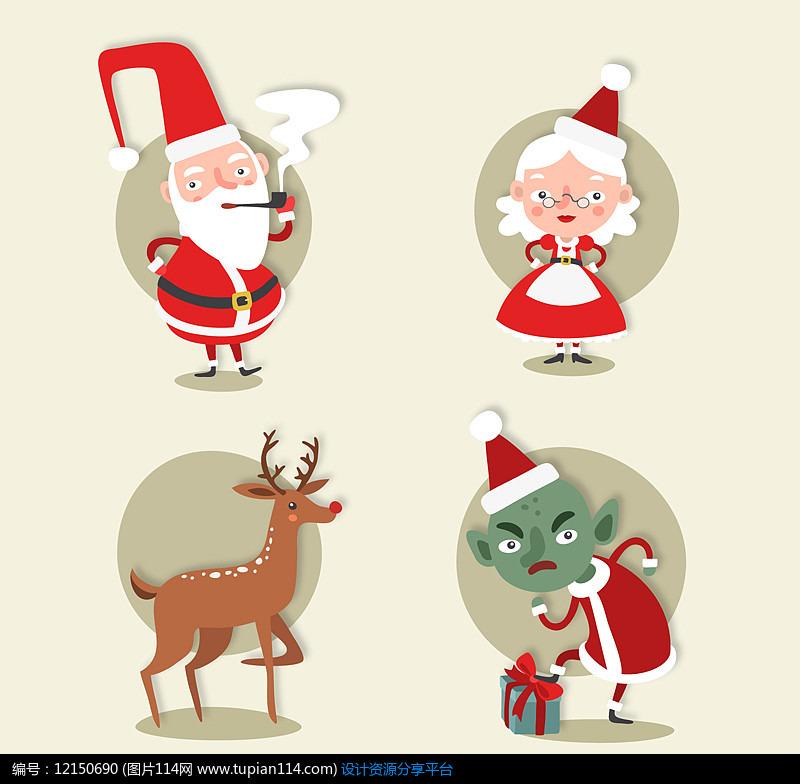 4款创意圣诞角色AI矢量图设计素材