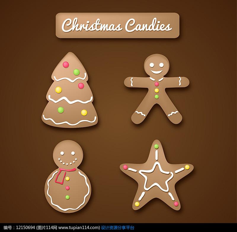 4款可爱圣诞姜饼AI矢量图设计素材
