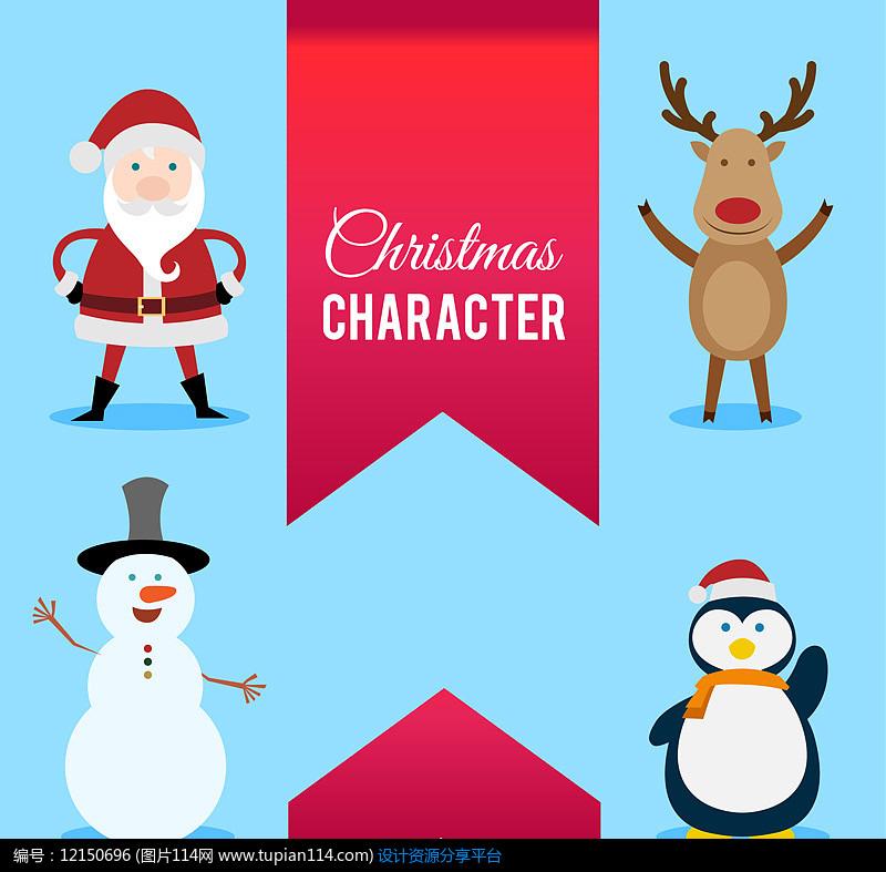 4款可爱圣诞角色AI矢量图设计素材