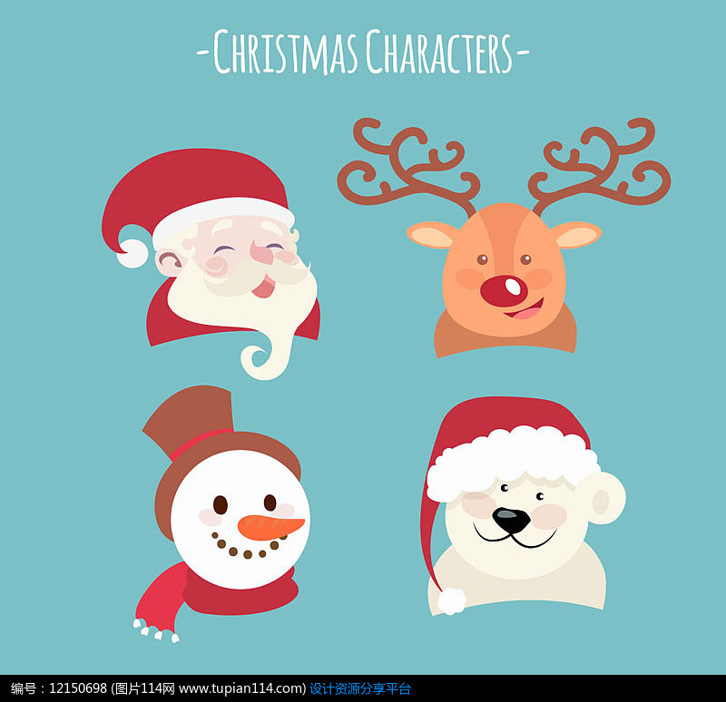 4款可爱笑脸圣诞角色AI矢量图设计素材
