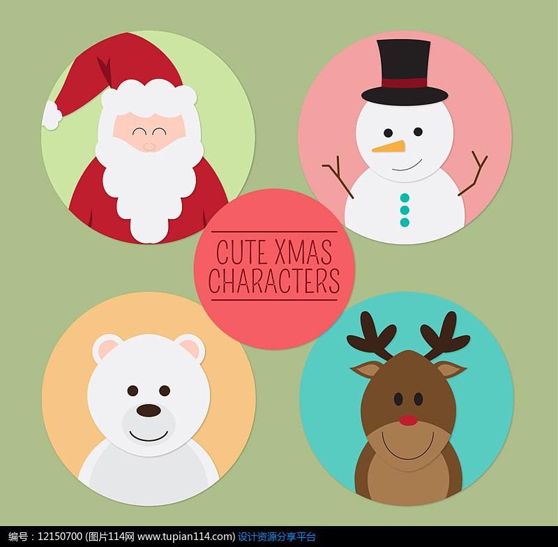 4款圣诞角色头像AI矢量图设计素材