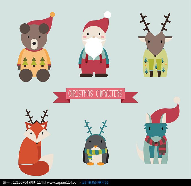 6款可爱圣诞节角色AI矢量图设计素材