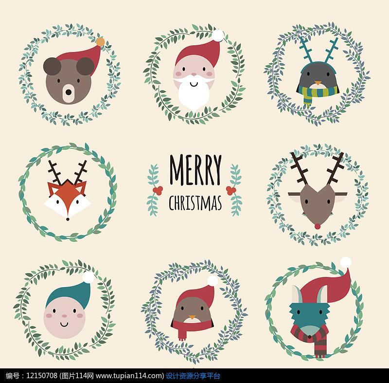 8款可爱圣诞角色头像AI矢量图设计图
