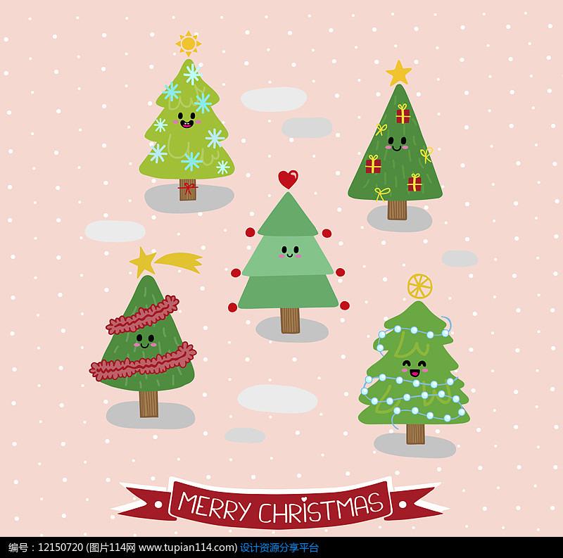 5款可爱圣诞树AI矢量图设计素材
