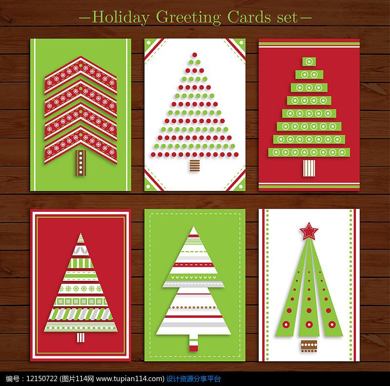 6款创意圣诞树卡片AI矢量图设计素材