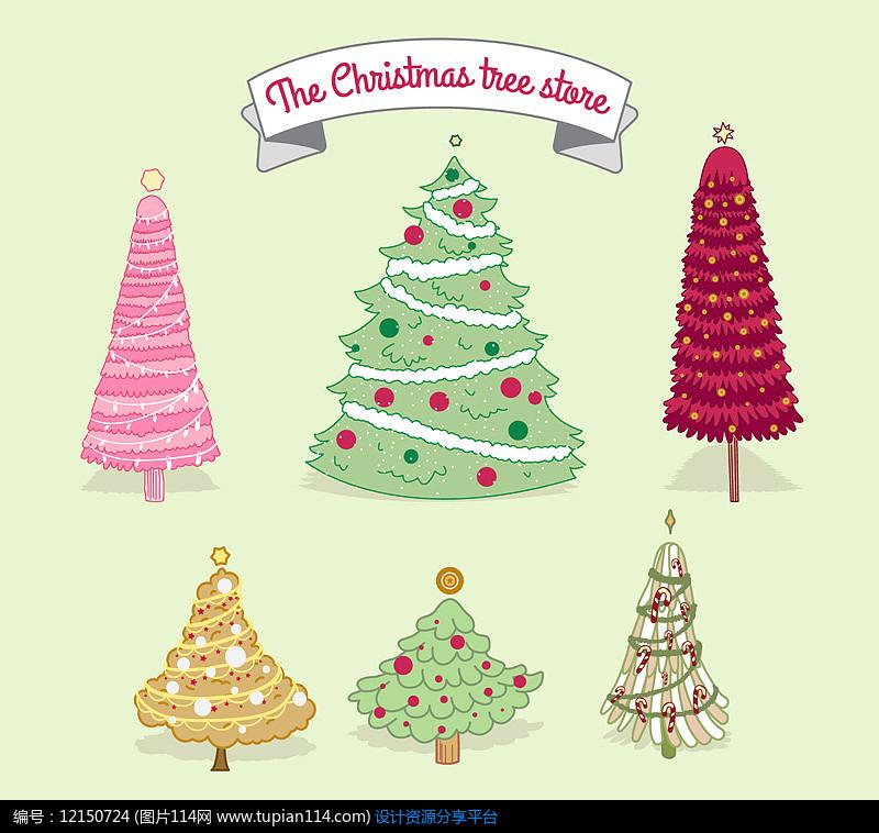 6款卡通圣诞树AI矢量图设计素材