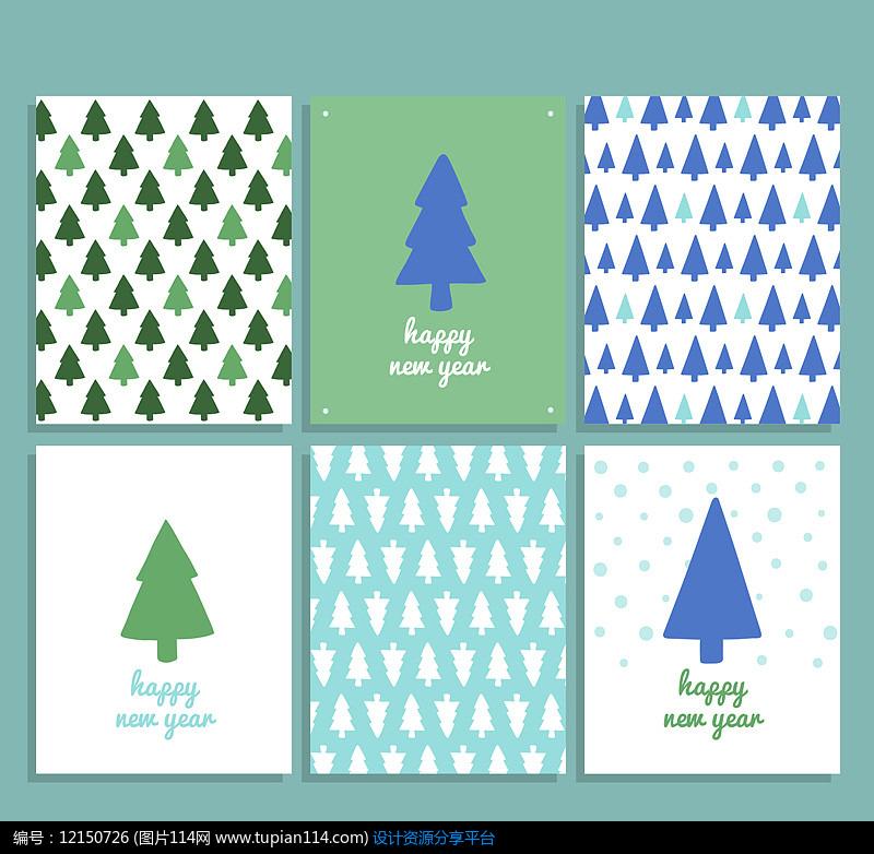 6款圣诞树卡片AI矢量图设计素材