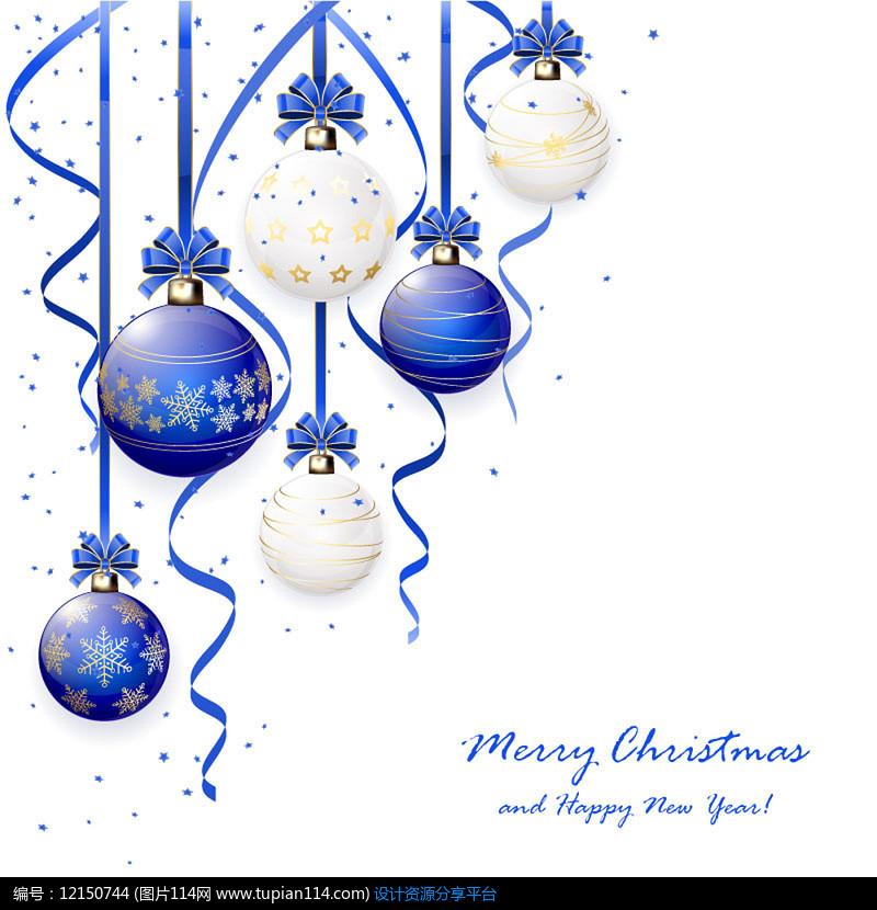蓝色和白色圣诞球AI矢量图平面设计素材