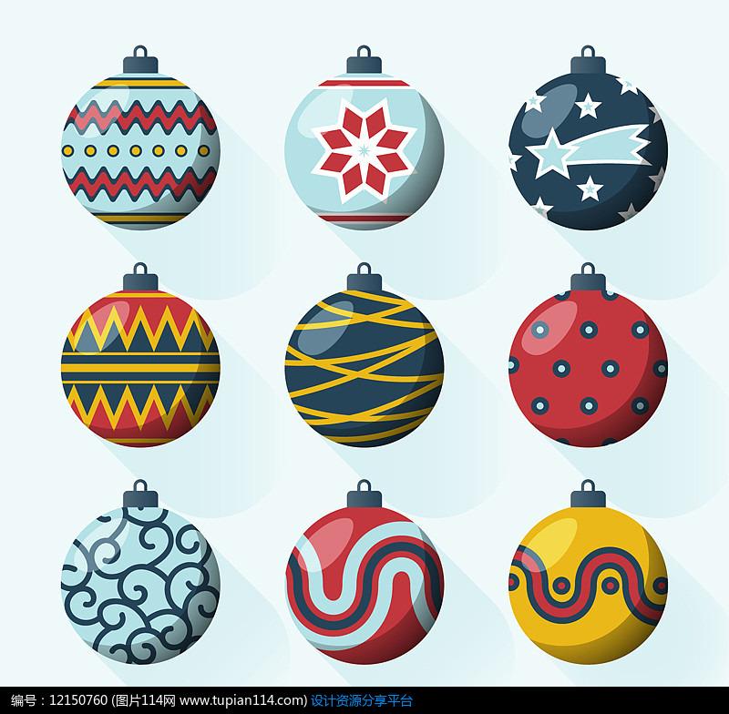 9款彩色花纹圣诞吊球AI矢量图平面设计图