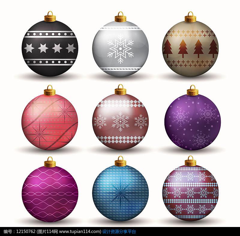9款精美圣诞吊球AI矢量图平面设计素材