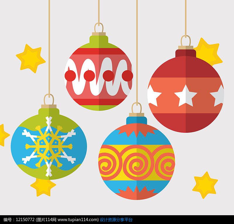 彩色扁平化圣诞吊球AI矢量图平面设计图