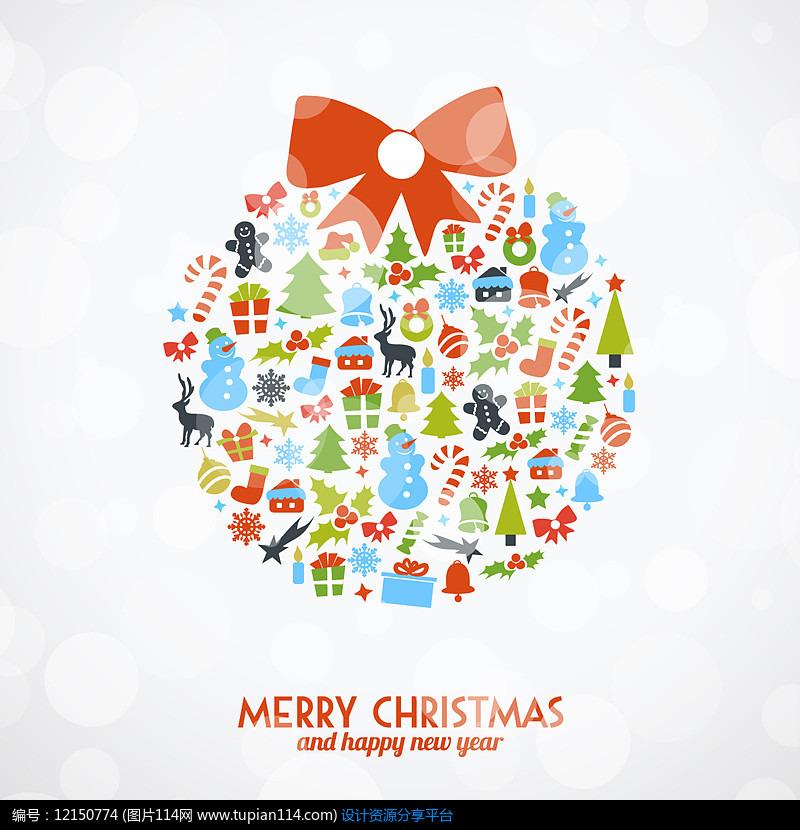 彩色圣诞元素圣诞球AI矢量图平面设计素材