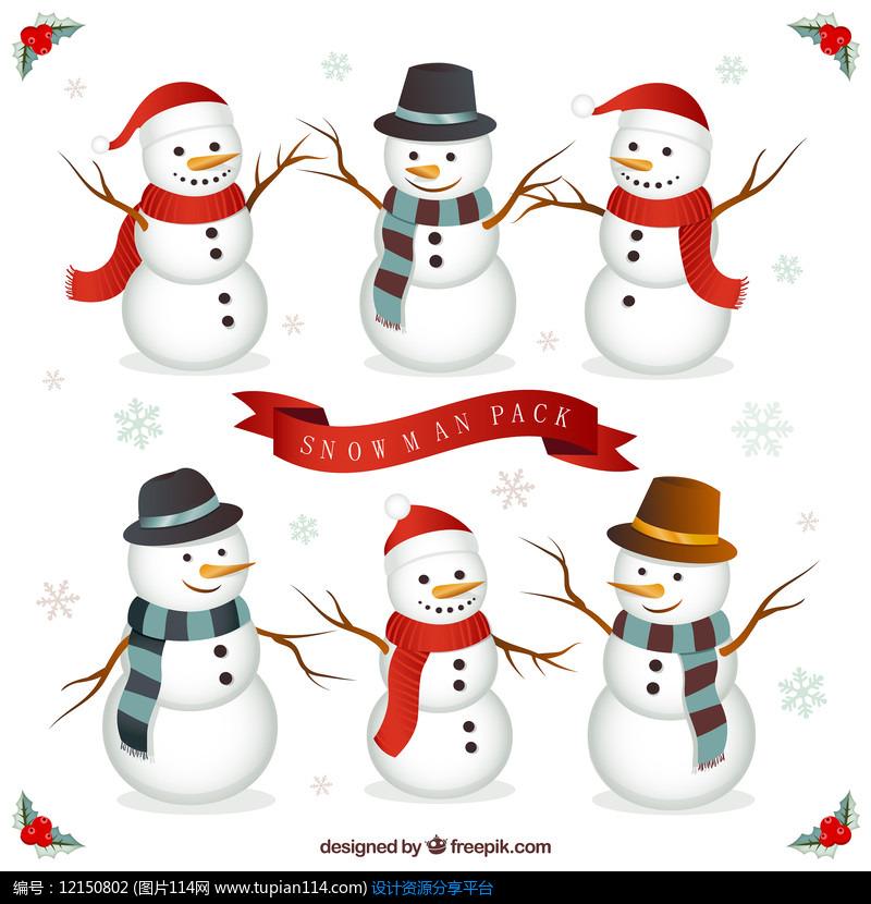 6款可爱圣诞雪人AI矢量图设计图