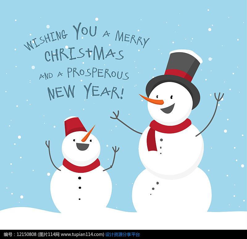 可爱圣诞节雪人AI矢量图设计素材