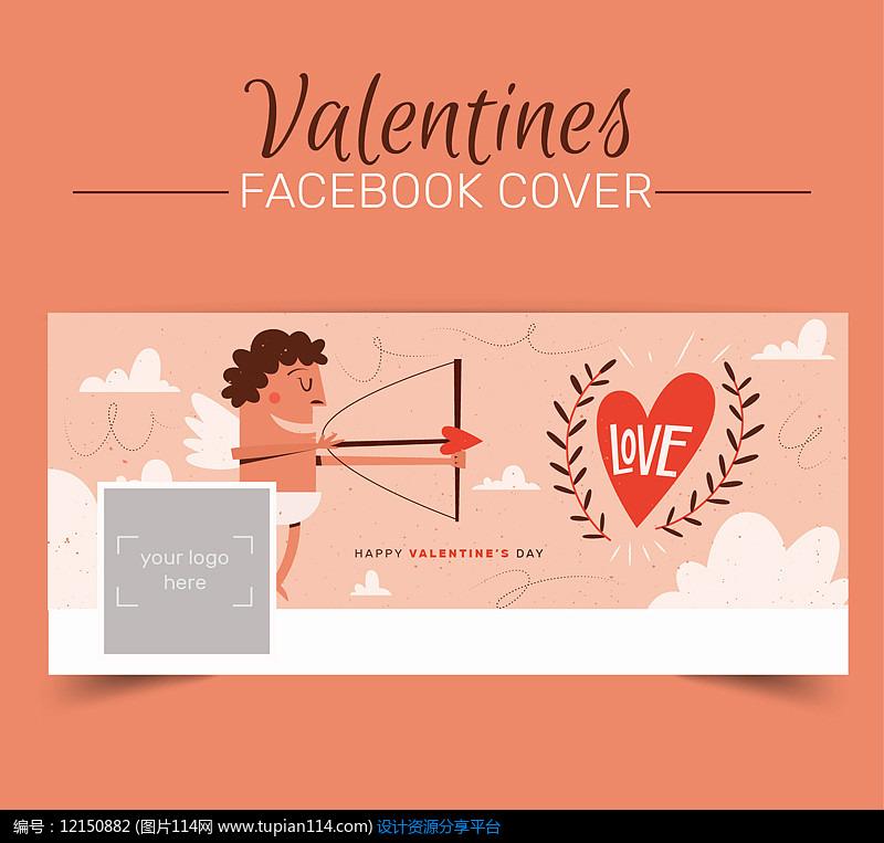 情人节脸书封面图片AI矢量图设计素材