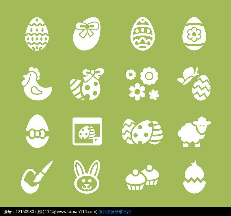 16款白色复活节图标AI矢量图设计素材