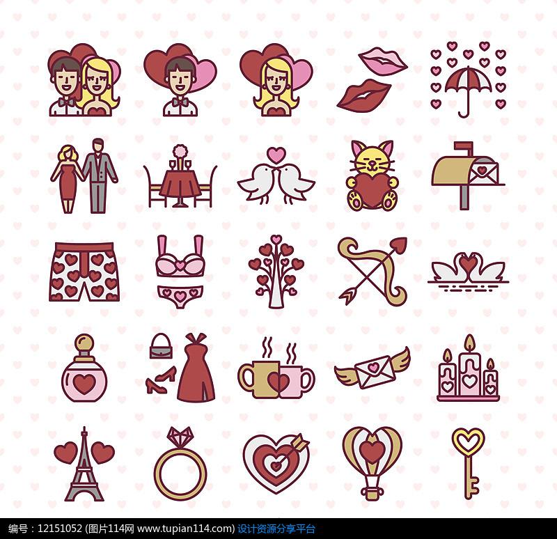 25款创意情人节图标AI矢量图设计图