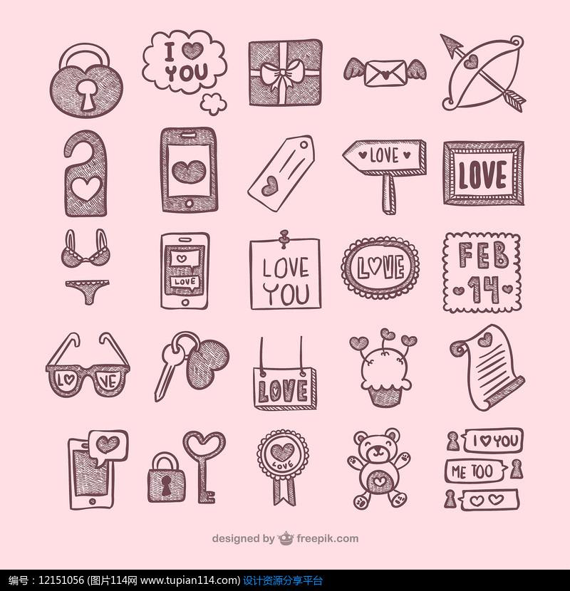 25款手绘情人节图标AI矢量图设计素材
