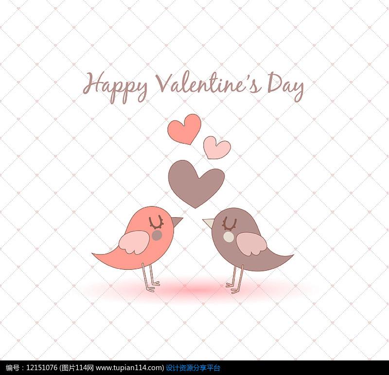 可爱情人节情侣鸟AI矢量图设计素材