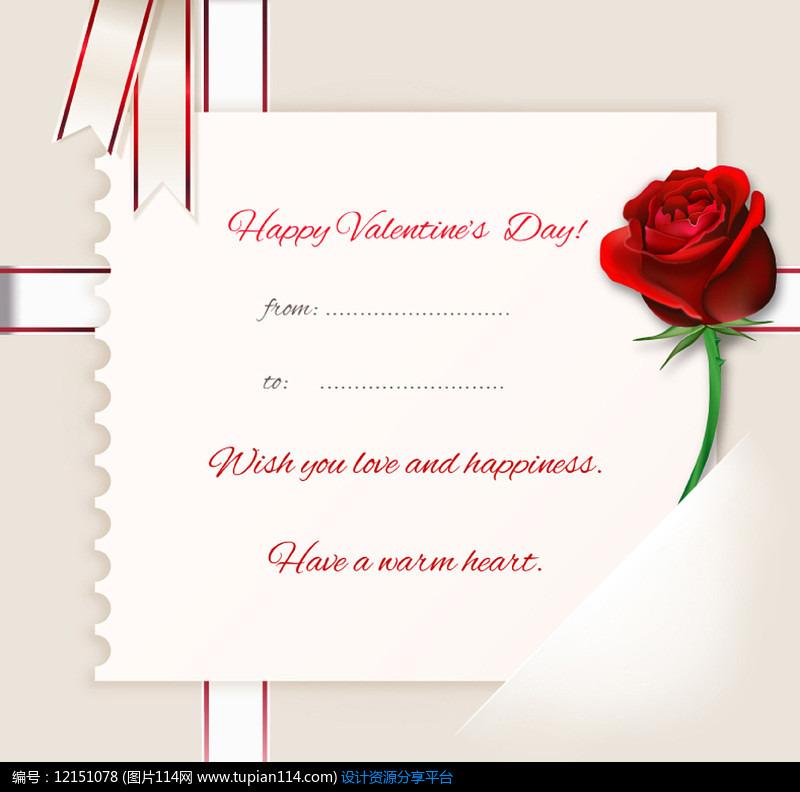 情人节玫瑰祝福卡AI矢量图设计素材