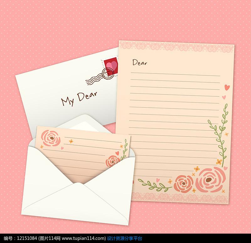 情人节信封和信纸AI矢量图设计素材
