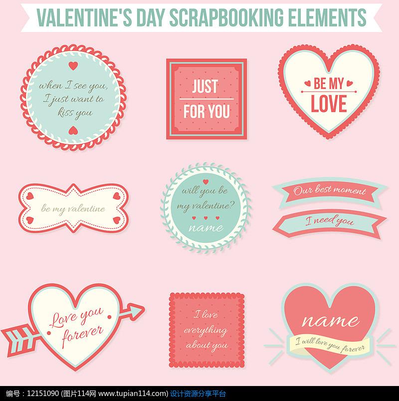 9款情人节剪贴簿元素AI矢量图设计素材