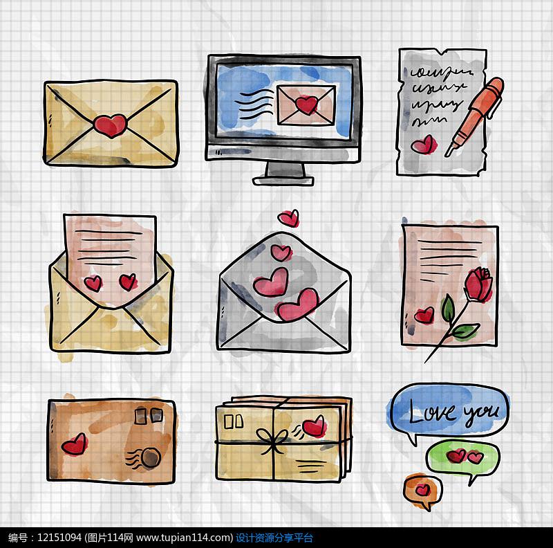9款水彩绘情人节书信AI矢量图设计素材