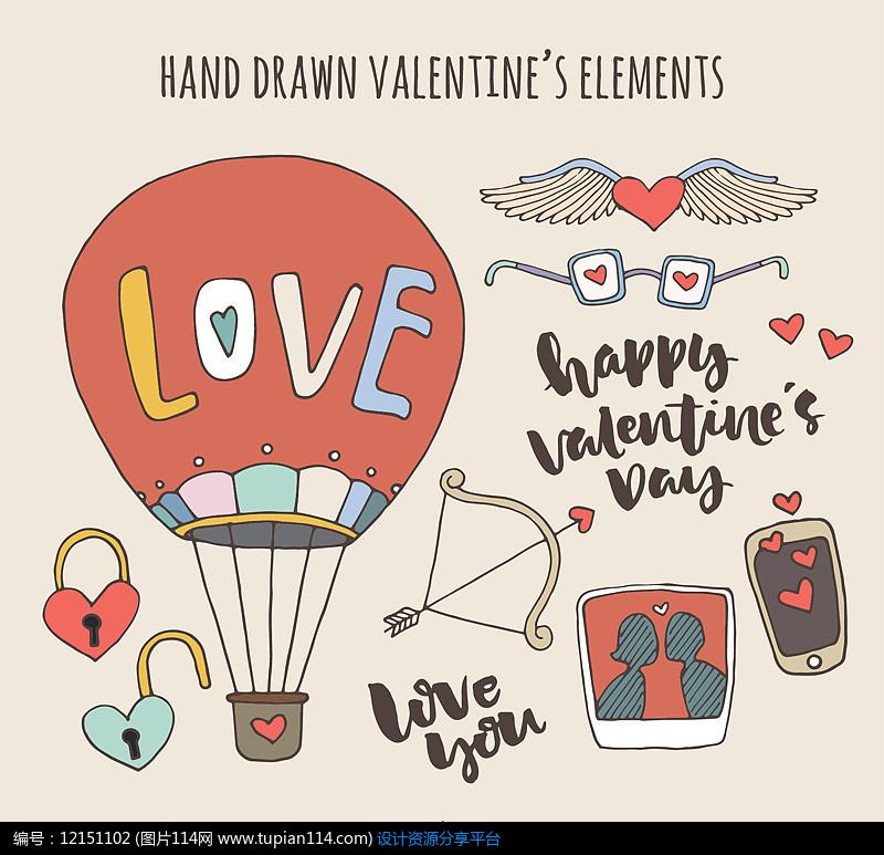 10款手绘情人节元素AI矢量图设计素材
