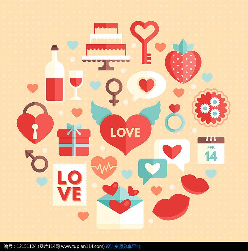 18款情人节元素AI矢量图设计素材