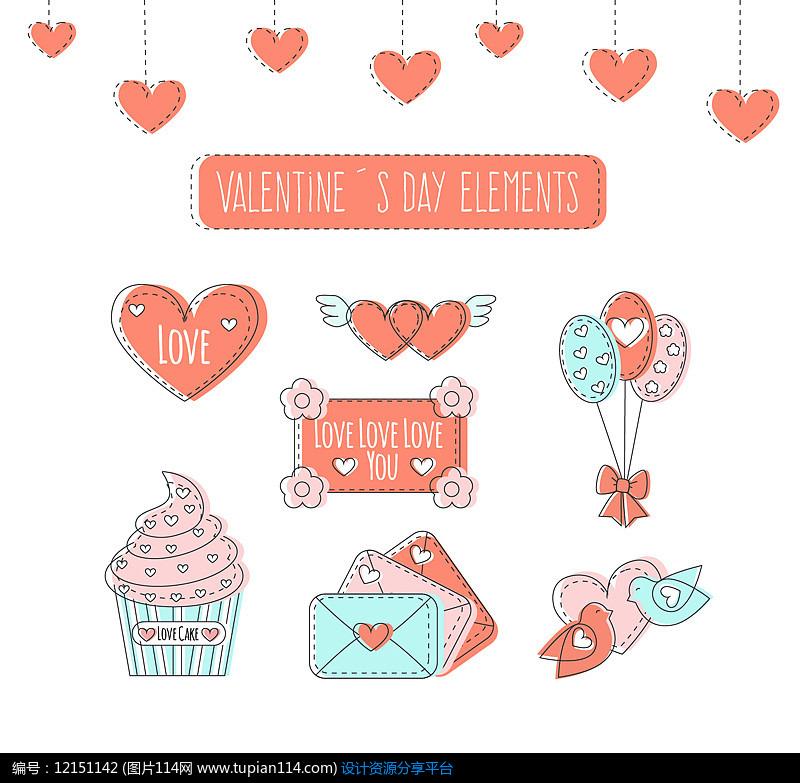 7款创意情人节元素AI矢量图设计图