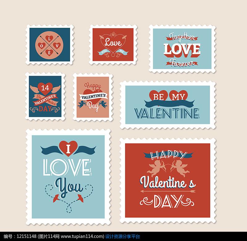 8款创意情人节邮票AI矢量图设计图