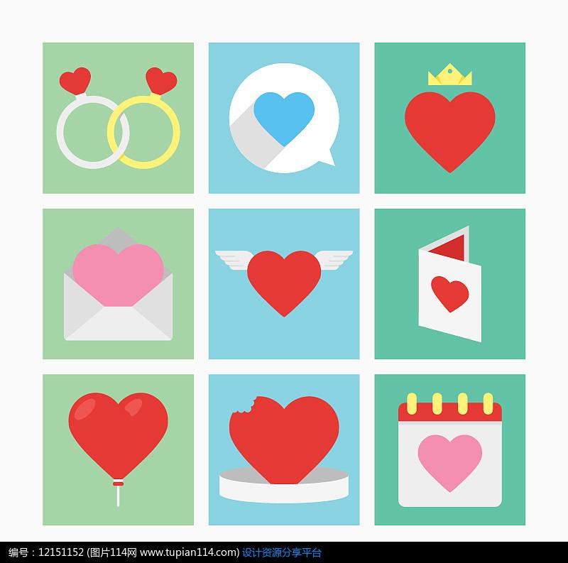 9款扁平化情人节图标AI矢量图设计图