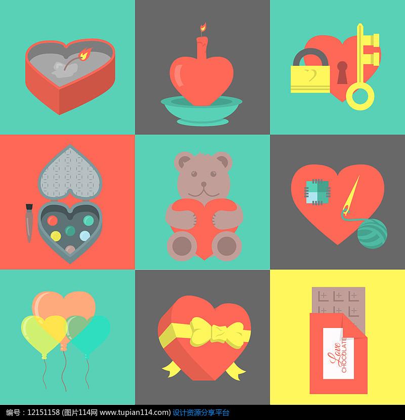 9款创意情人节元素AI矢量图设计图