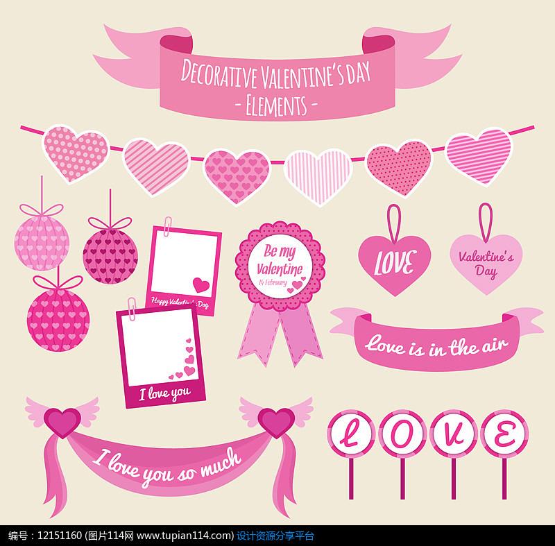 9款粉色情人节装饰物AI矢量图设计图