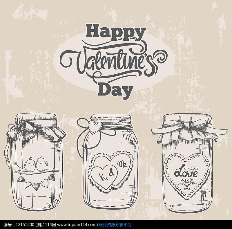 3款手绘情人节许愿瓶AI矢量图设计素材