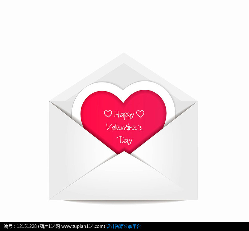 白色信封与爱心AI矢量图设计素材