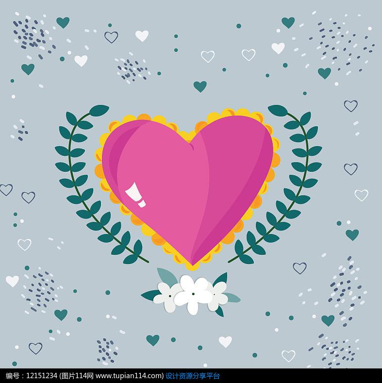 彩绘爱心和树枝AI矢量图设计素材