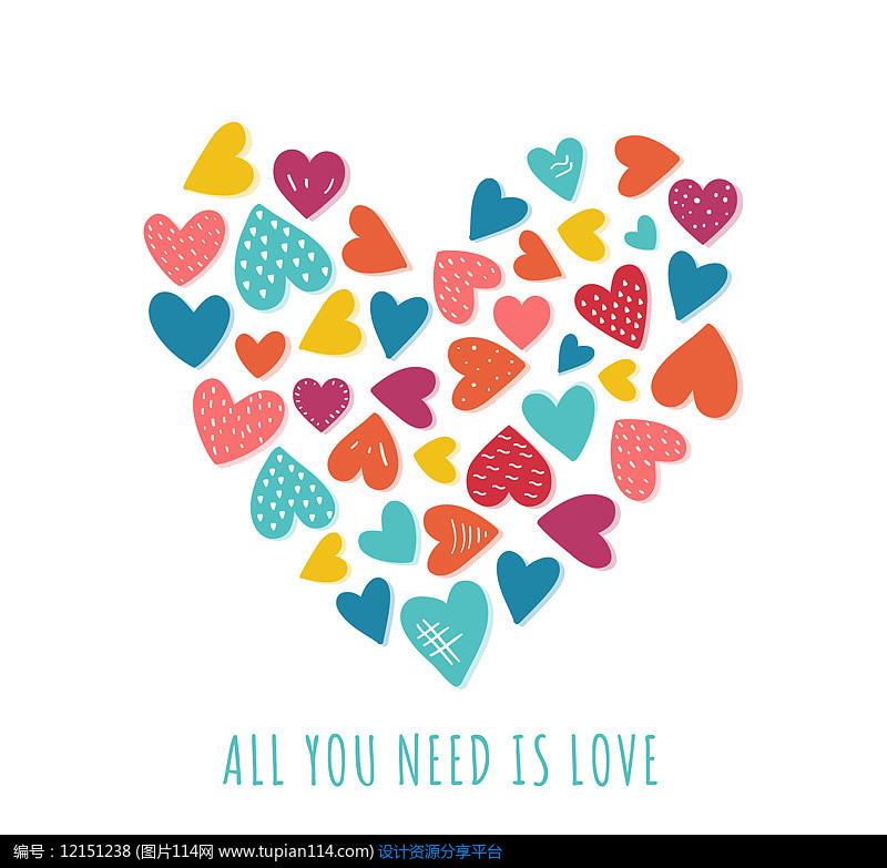 彩色碎心组合爱心AI矢量图设计素材