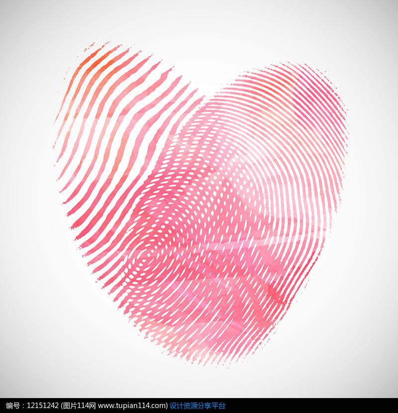 创意指纹爱心AI矢量图设计素材