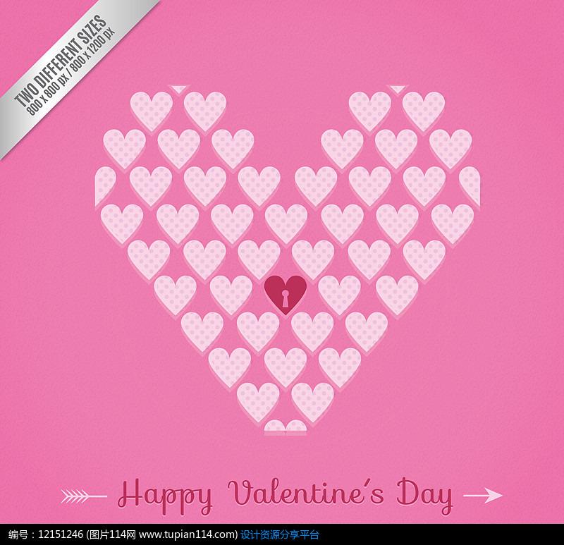 粉色小碎心组合爱心AI矢量图设计图