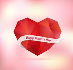 母亲节几何形爱心AI矢量图设计素材