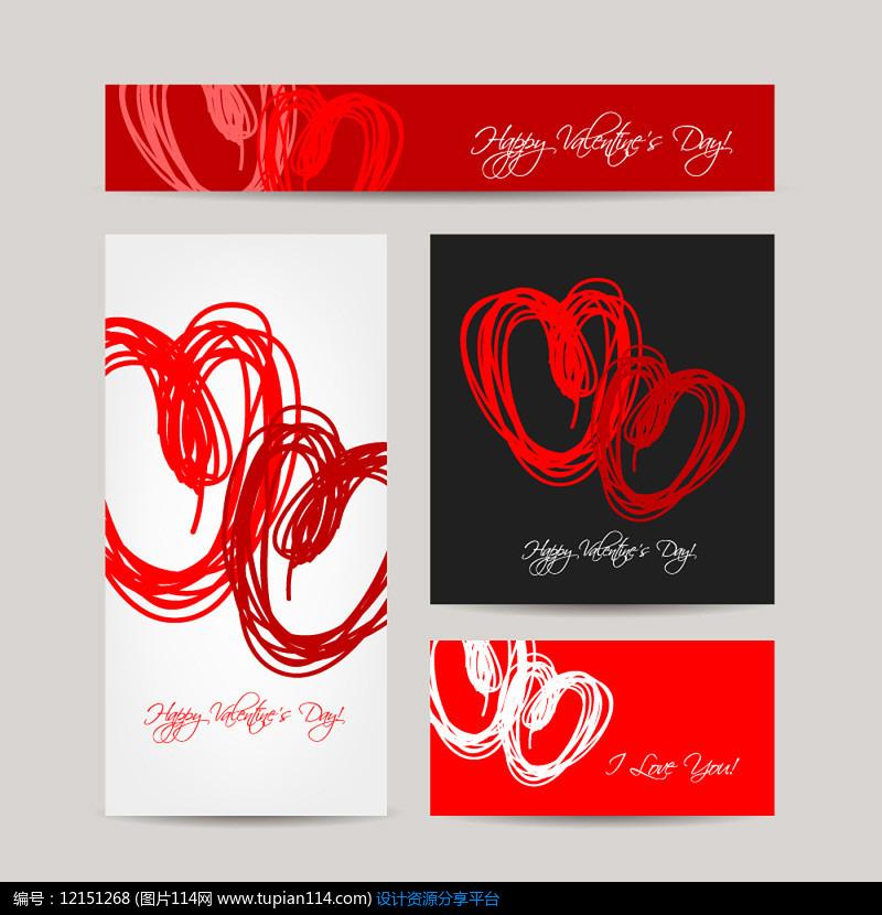 4款手绘爱心卡片AI矢量图设计素材