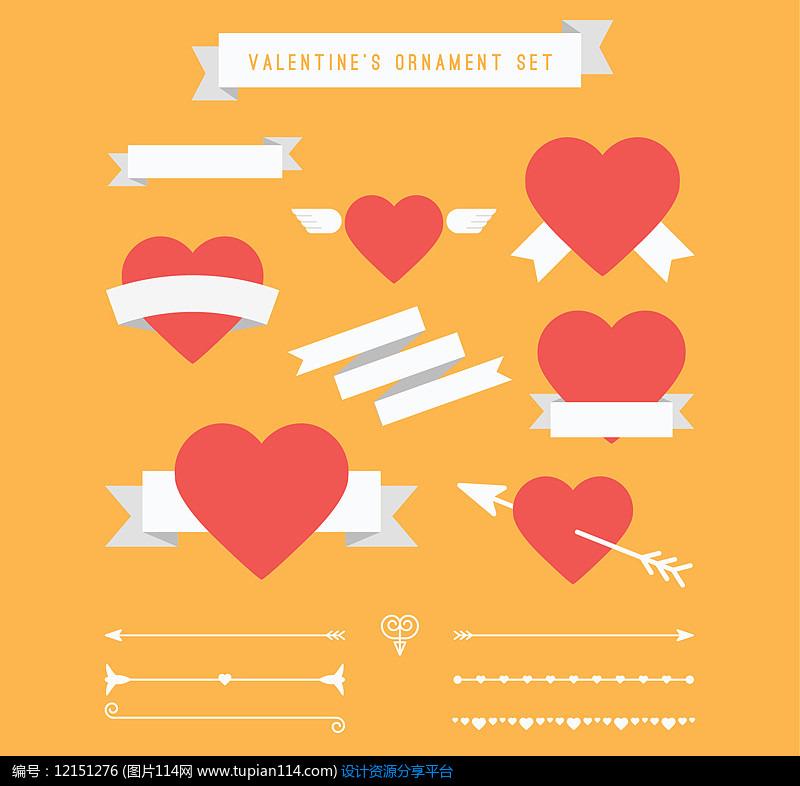 14款爱心和丝带设计AI矢量图设计图