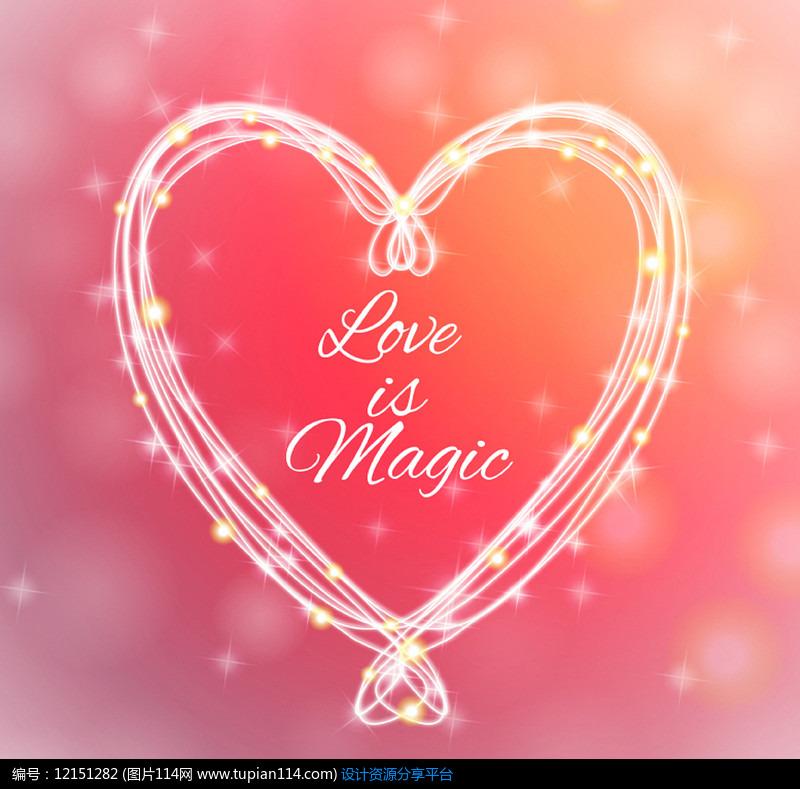 爱是奇迹光晕贺卡AI矢量图设计素材