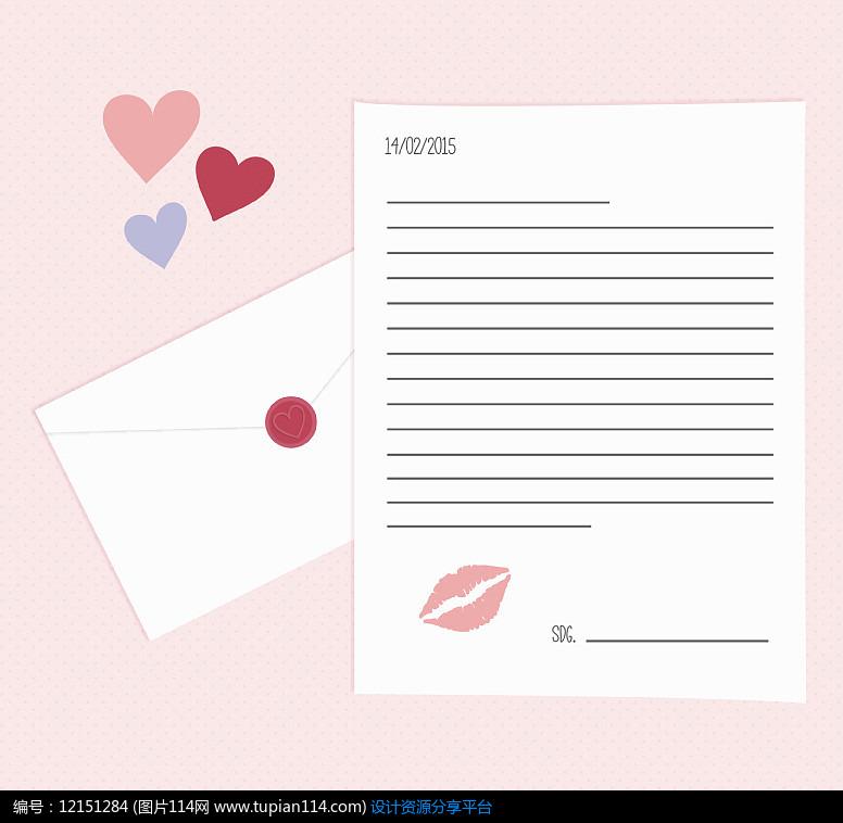 白色情书与爱心AI矢量图设计素材